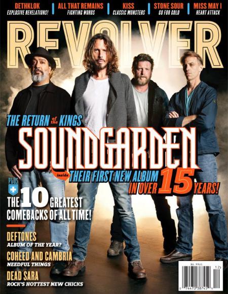 SoundgardenCover